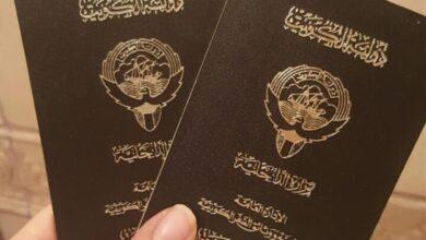 صورة 240 مواطناً ومواطنة «أضاعوا» جناسيهم وجوازاتهم الكويتية الأصلية