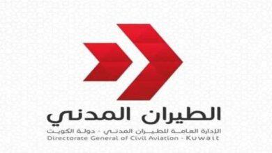 صورة استئناف الرحلات التجارية المباشرة بين الكويت والهند غداً الثلاثاء