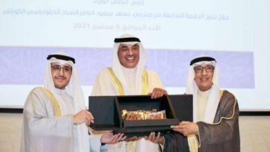 صورة تخريج الدفعة السابعة من معهد سعود الناصر الديبلوماسي بحضور الخالد