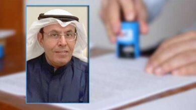 صورة «الاعتماد الأكاديمي»: مستعدون لتحمل مسؤولية اعتماد الجامعات الحكومية والخاصة في الكويت