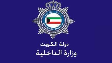 صورة مواطن يهدد أسرته ويعتدي على دورية بساطور ويصيب رجل أمن