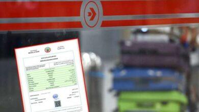 صورة «أزمة سفر» بسبب «الاسم» في شهادة التطعيم… و«الصحة» تُحمّل المسؤولية للمُطعمين و«المدنية»