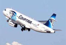 صورة «النواب» أقرّ حصول «مصر للطيران» على قرض بـ 5 مليارات جنيه