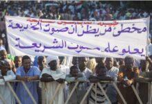 صورة تجمع المهنيين السودانيين يُعِدُ لمسيرة مليونية للمطالبة بتسليم السلطة للمدنيين